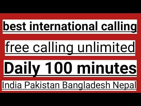 free call unlimited,free call india,free call bangladesh,free call