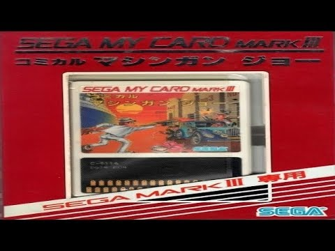 Comical Machine Gun Joe 1986 (nº 15) - Master System