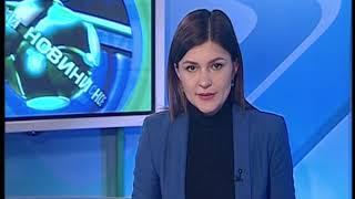 """Объектив-новости"" 17 января 2020"