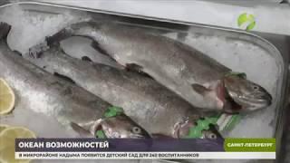 Форум о рыбалке спб