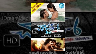 Chapter 6 Telugu Full Movie || Kalyani, Harnath Policherla, Bala || Surya Kiran || Mohan Sithara