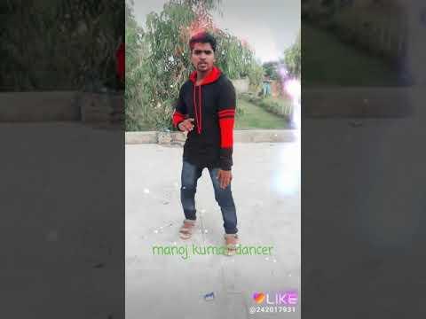 Dil Laga Ke Jaan Chod Doge Bhojpuri song Manoj Kumar dance