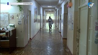 Андрей Никитин предложил врачам Солецкой ЦРБ самим выбрать, что нужно ремонтировать в первую очередь