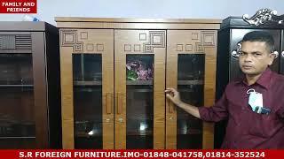 ঘর সাজানোর ফরেন ফার্নিচার কালেকশন ও দাম/Furniture Collection