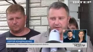 Разборки в Кировоградской области: активисты требуют отставки губернатора
