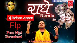 Radhe Radhe Bhajan Mix Free Flp And No Voice Tag Song