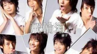 Wo You Wo De Young Japanese Version (Fahrenheit)