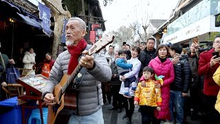 Video : China : Chinese Spring Festival flash mobs, 2019