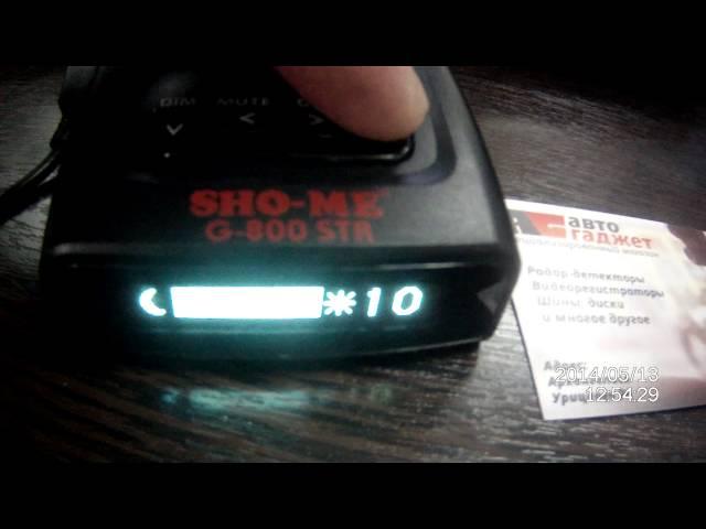 Видео SHO-ME G-800 Signature