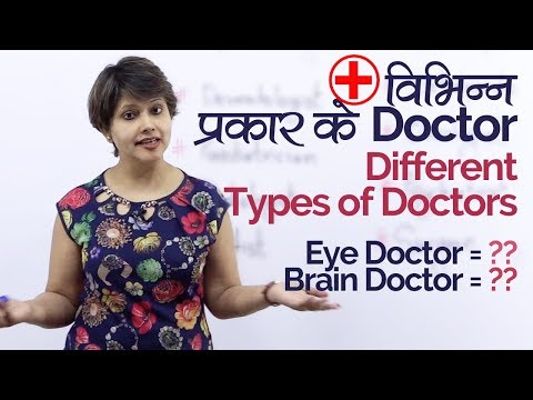 mp4 Doctors Meaning, download Doctors Meaning video klip Doctors Meaning