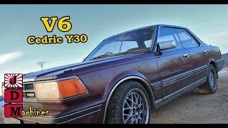 Luxury V6 Nissan Cedric Y30 - Расшевелим Старичка!