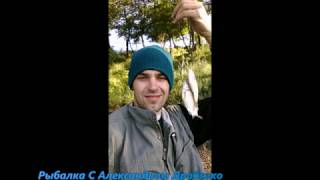 Рыбалка на елизаветовское водохранилище в луганске