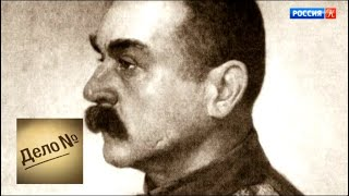 Дело N. Атаман Алексей Каледин: трагедия Тихого Дона