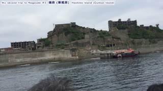 長崎旅行#3長崎観光端島軍艦島HASHIMAISLANDGUNKANISLAND