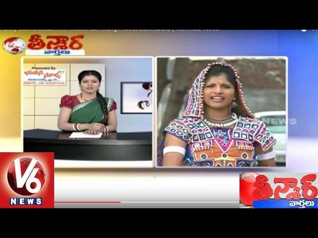 Savitri Funny Conversation With Maatakaari Mangli Feb 17, 2016