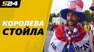 Иностранцы про Киркорова, Канделаки и Собчак| Sport24