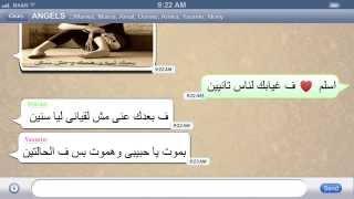 تحميل اغاني Marwa Nasr - Barohlak (Lyrics Video) | (مروة نصر - بروحلك (فيديو MP3