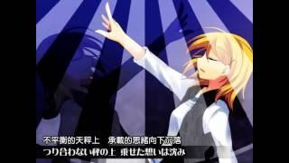 鏡音リンUNBALANCEオリジナル曲中文字幕