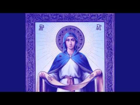 Молитва задержания михаилу