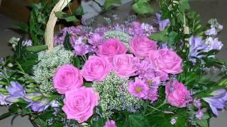 Все цветы только для тебя