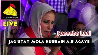 Jag Ute Mola Hussain  agaye by Naseebo Lal