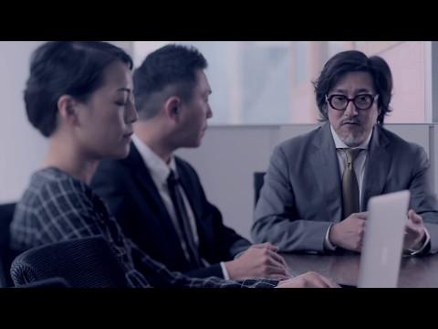 Central Business Information Ltd. Branding Video
