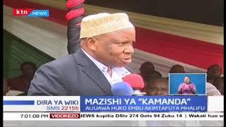 Kamanda wa polisi aliyeuawa na wananchi Embu azikwa