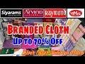 पेंट शर्ट जोड़ा रु55 मे ! 70% Off Branded Raymond,Vimal,Siyaram Pant-Shirt Linen Unstitched Cloths