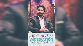 Motivational Speech l Motivational Status l Motivational Video l Motivational Quotes