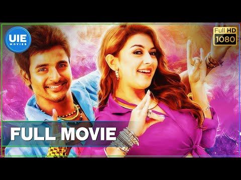 Maan Karate - Tamil Full Movie | Sivakarthikeyan, Hansika Motwani | Anirudh Ravichander