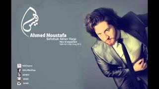 تحميل اغاني مجانا Ahmed Moustafa (NiiiS) - Bahebak Akher Haga   2013 - أحمد مصطفي - بحبك أخر حاجه