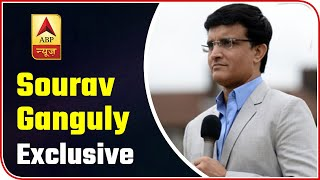 Ganguly Explains What PM Modi & Sportspersons Discussed During Video Conferencing | ABP News