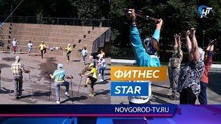 Новгородские бабушки и дедушки каждое воскресное утро начинают с зарядки в парке