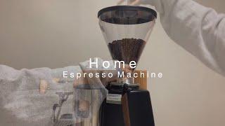 Home Espresso Machine Which I Chose, Barista Joy Studio, Home Cafe Vlog
