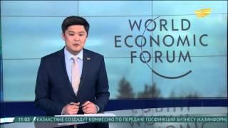 Премьер-министр РК провел ряд встреч в рамках международного экономического форума