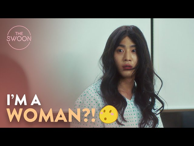 Ahn Hyo-seop comes back to life as a woman?! | Abyss Ep 6 [ENG SUB CC]