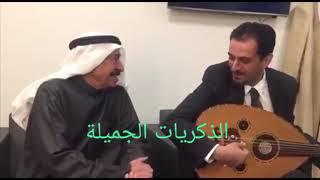 تحميل و مشاهدة اشحدا ما بدالك عبدالكريم عبدالقادر MP3