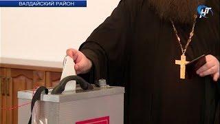 Валдайский Иверский монастырь может похвастаться абсолютной явкой на выборы