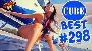 BEST CUBE ОТ BOOM TV #298 | ЛУЧШИЕ ПРИКОЛЫ