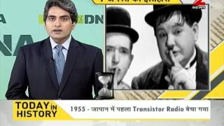 DNA : Today In History, August 7 - Download this Video in MP3, M4A, WEBM, MP4, 3GP