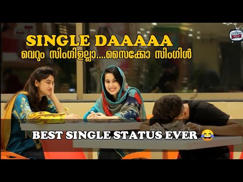 Whatsapp malayalam single status Download Status
