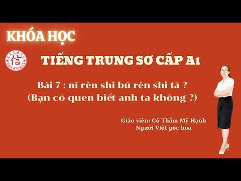 Khóa Học Tiếng Trung Sơ Cấp A1 - Bài 7: 你认识不认识他 (Bạn có biết anh ta không ?)