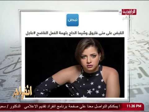 سعيد حساسين: الفيديو الفاضح لمنى فاروق وشيما الحاج سيخلد لأولادهما