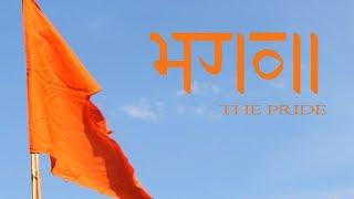 Gambar cover अटल बिहारी वाजपेयी जी की कविता, गगन में लहरता है भगवा हमारा