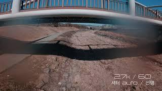 막비행/고프로설정/fpv레이싱드론