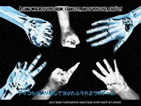 Rock, Scissors, Paper - One OK Rock [ワンオクロック] (Eng sub + 歌詞付き)