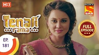 Tenali Rama - Ep 181 - Full Episode - 16th March, 2018