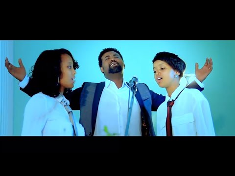 "Tsegaye Alemu New Amharic Gospel Song 2016- ""Newir New"""