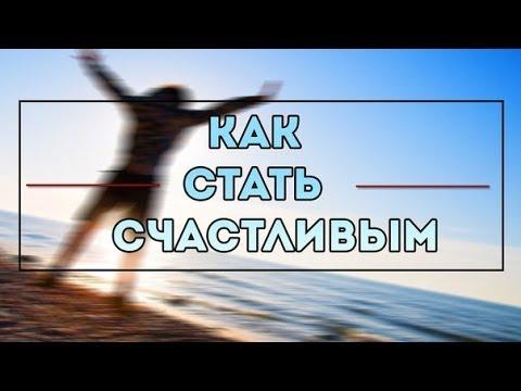 Формула счастья слова песни валерия