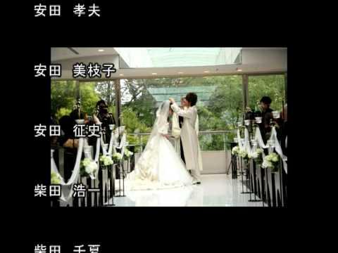 新郎新婦必見 結婚式のエンドロールムービーを自作する全手順